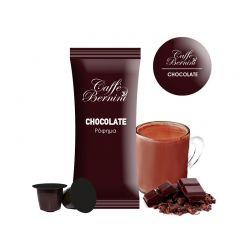 Ρόφημα με Άρωμα και Γεύση Σοκολάτα