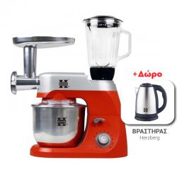 Κουζινομηχανή 3 σε 1 1000W Herzberg HG-5029