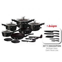Σετ Μαγειρικών Σκευών Berlinger Haus 15 τμχ Black Edition BH-1664N